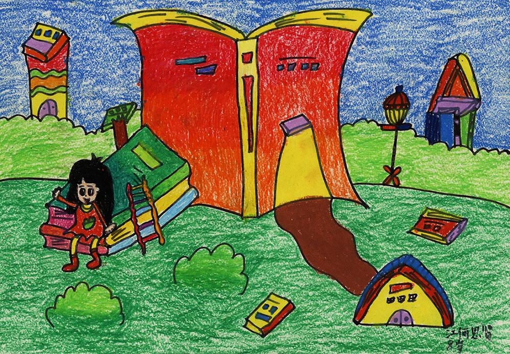 阳光伴我成长儿童画作品大全